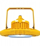 Sinozoc BAT95S7(200W) Explosion Proof Led Light